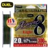 Плетёный шнур Duel PE X-WIRE 8 5Color